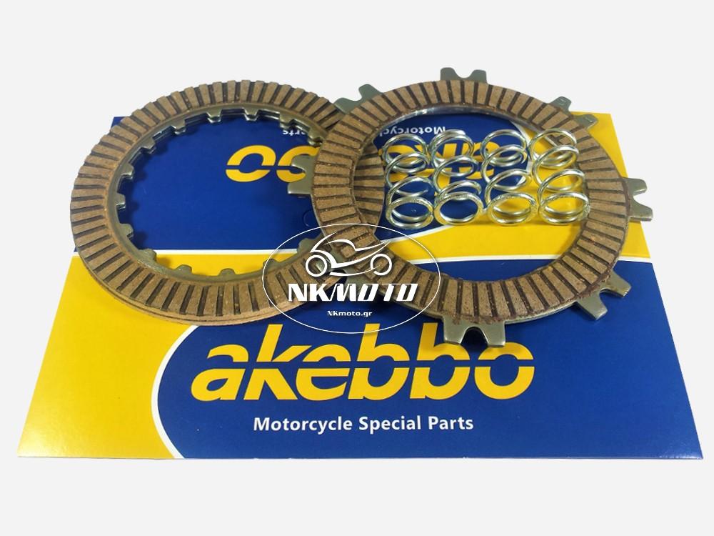 ΔΙΣΚΟΙ ΣΥΜΠΛΕΚΤΗ C 50 AKEBBO