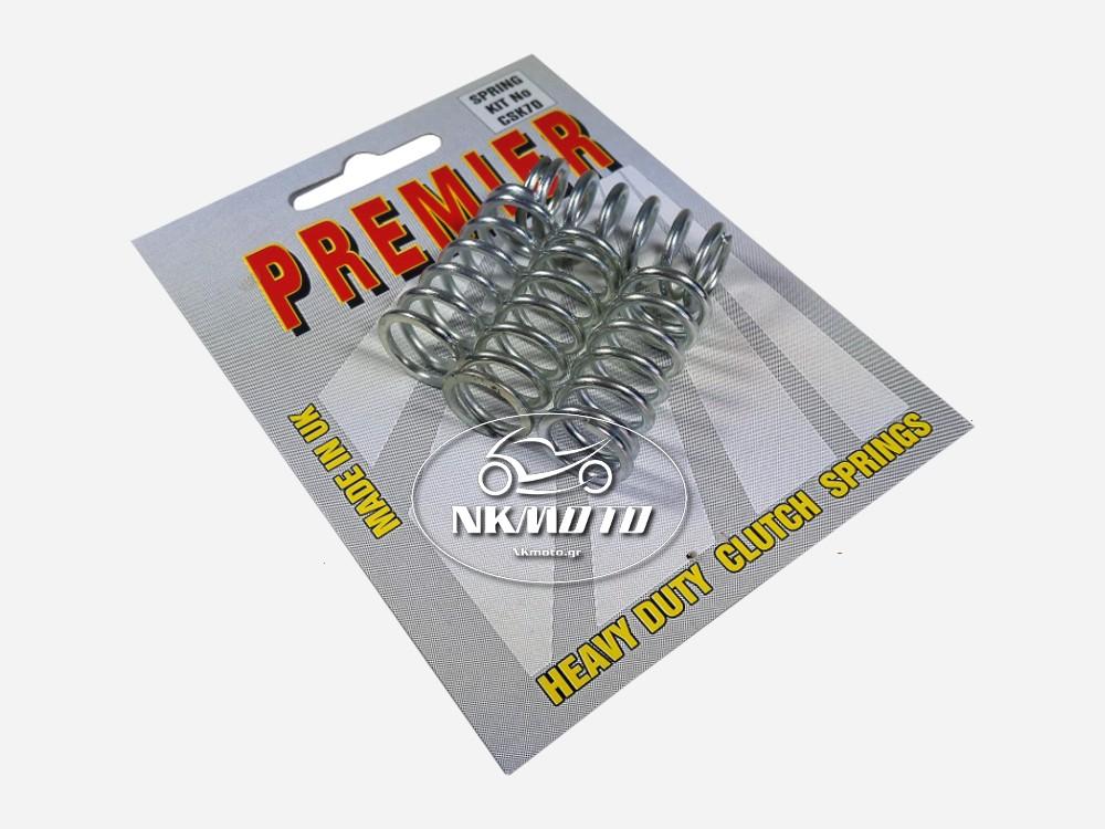 ΕΛΑΤΗΡΙΑ ΔΙΣΚΩΝ FX 125 PREMIER
