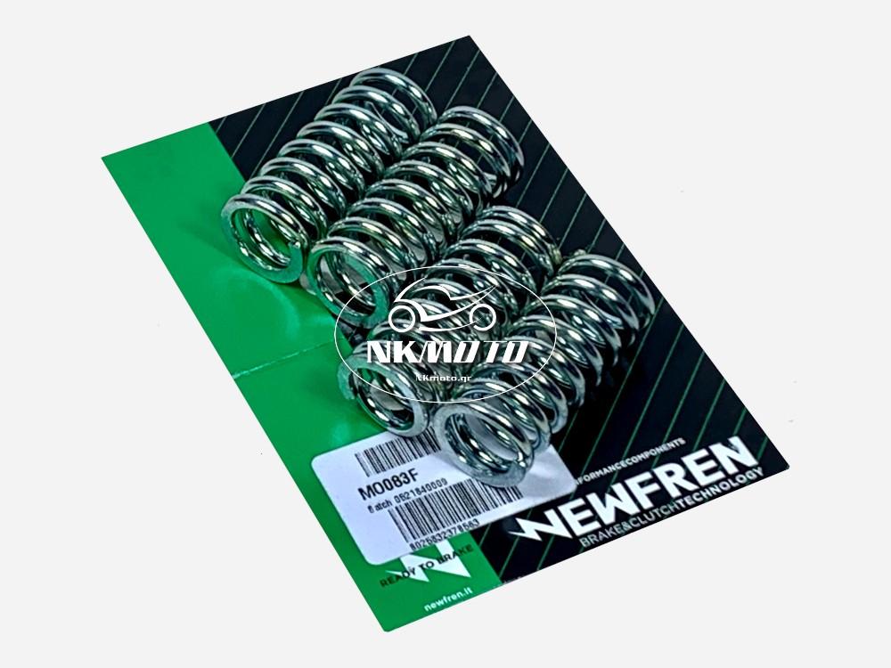 ΕΛΑΤΗΡΙΑ ΔΙΣΚΩΝ XLV 600 TRANSALP NEWFREN