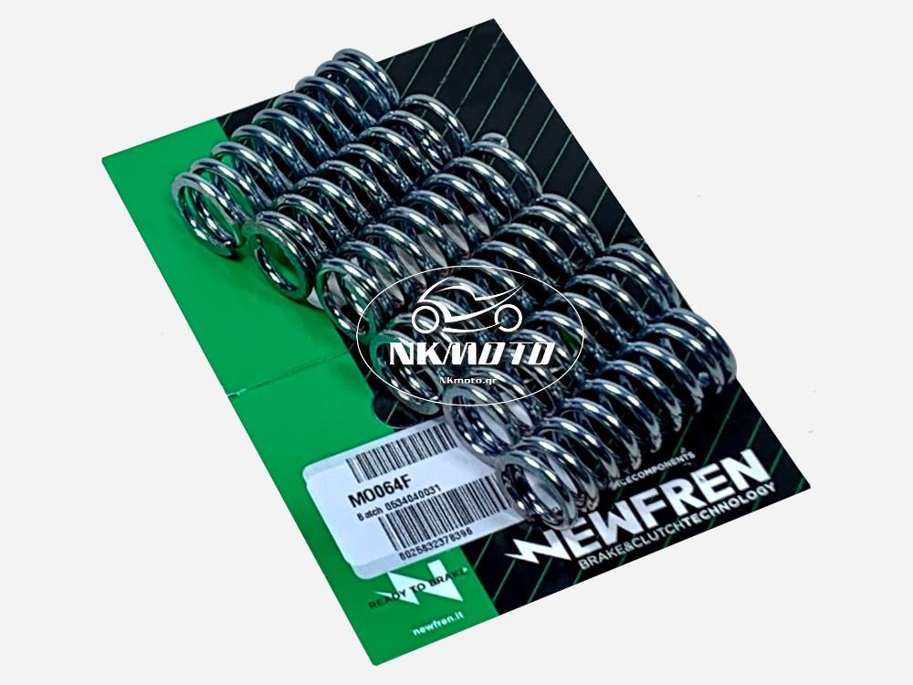 ΕΛΑΤΗΡΙΑ ΔΙΣΚΩΝ XT 600 NEWFREN