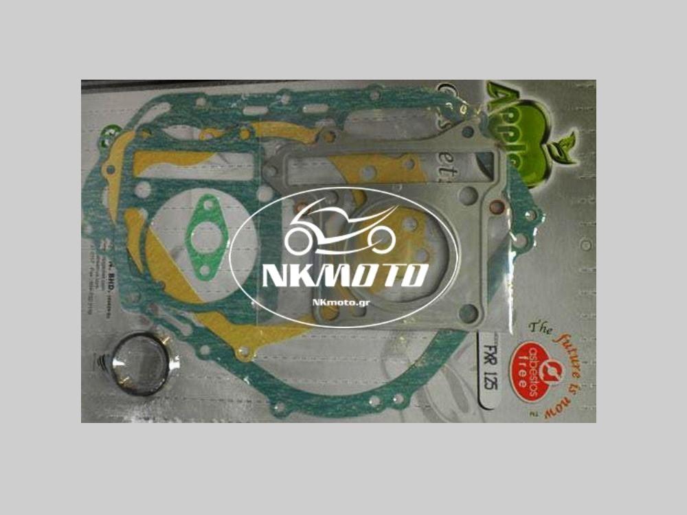 ΦΛΑΝΤΖΕΣ FX 125 ΣΕΤ