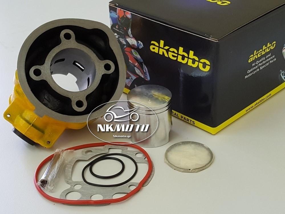 ΚΥΛΙΝΔΡΟΠΙΣΤΟΝΟ RS 50 AKEBBO AM6