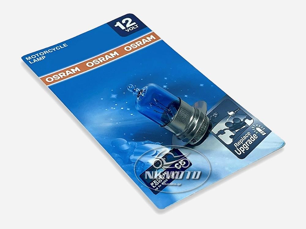 ΛΑΜΠΑ ZX 130 OSRAM COOL BLUE