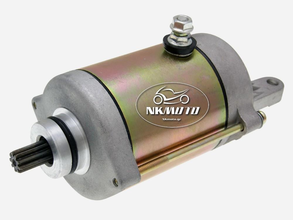 ΜΙΖΑ MXU 250