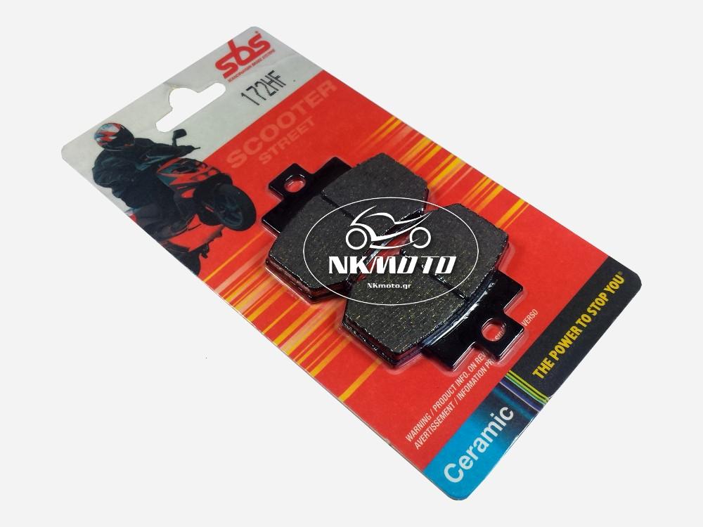 ΤΑΚΑΚΙΑ GRAND DINK 250 ΠΙΣΩ SBS